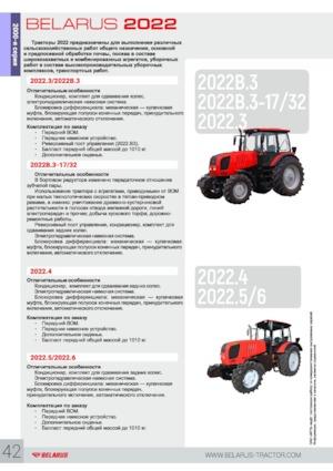 Tractores - tracción 4 ruedas Belarus 2022.4